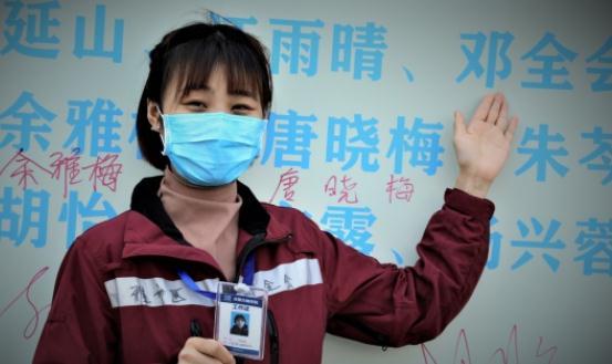 雅安急诊科护师在武汉