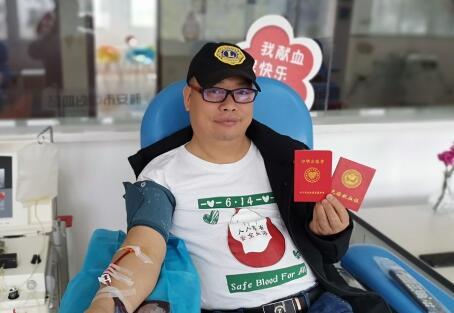 无偿献血  让生命闪光