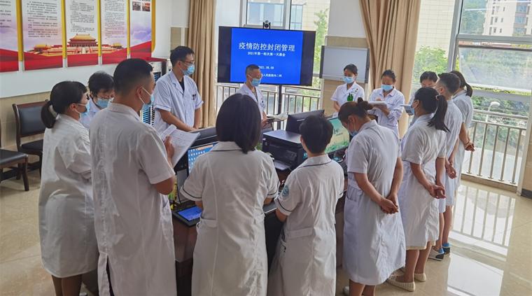 雅安市第四人民医院防疫举措升级
