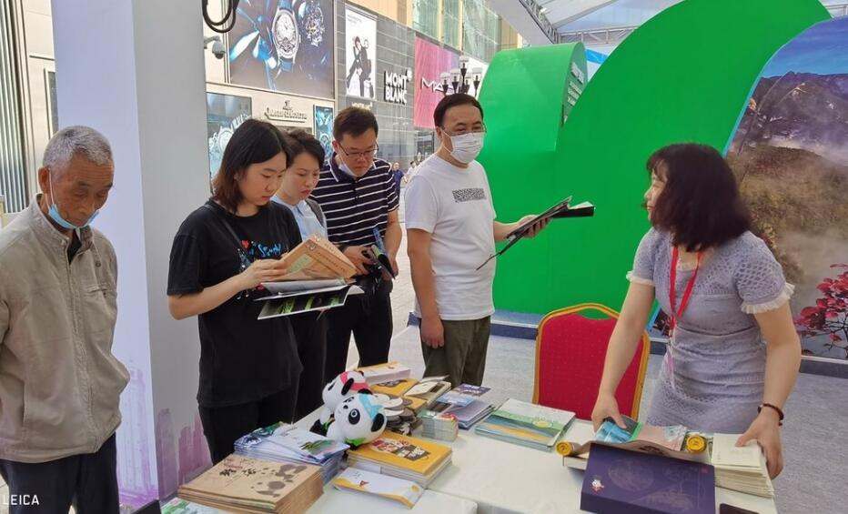 拓宽旅游产业经济圈  打响雅安旅游品牌