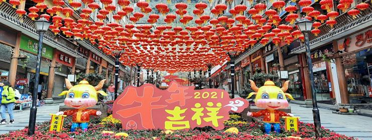 丰富活动迎新春  就地过年也精彩